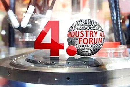 工业4.0.jpg