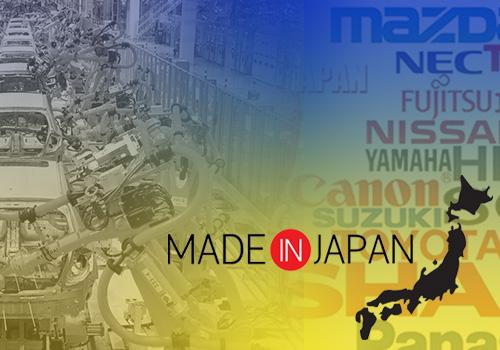 《日本•精品服务与精益锻造》研修团 服务的极乐 匠人的骄傲